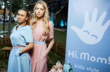 Hi, Mom! принял участие в благотворительном аукционе для помощи детям