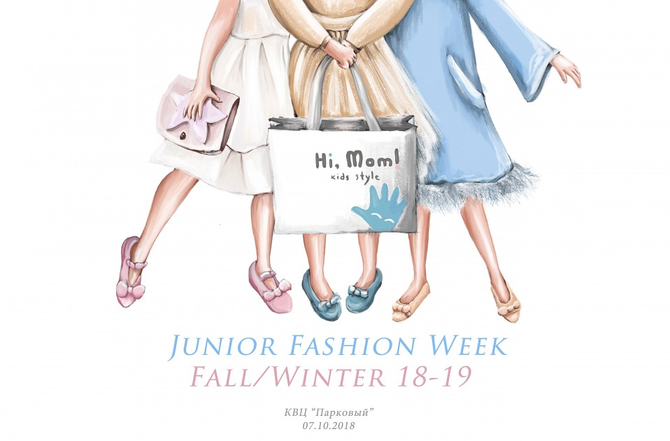 Junior Fashion Week 2018
