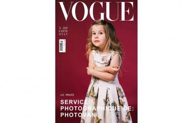 Девочка с обложки Vogue