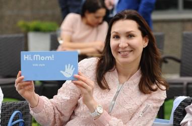Подарочный сертификат Hi, Mom! лучший подарок к любому празднику